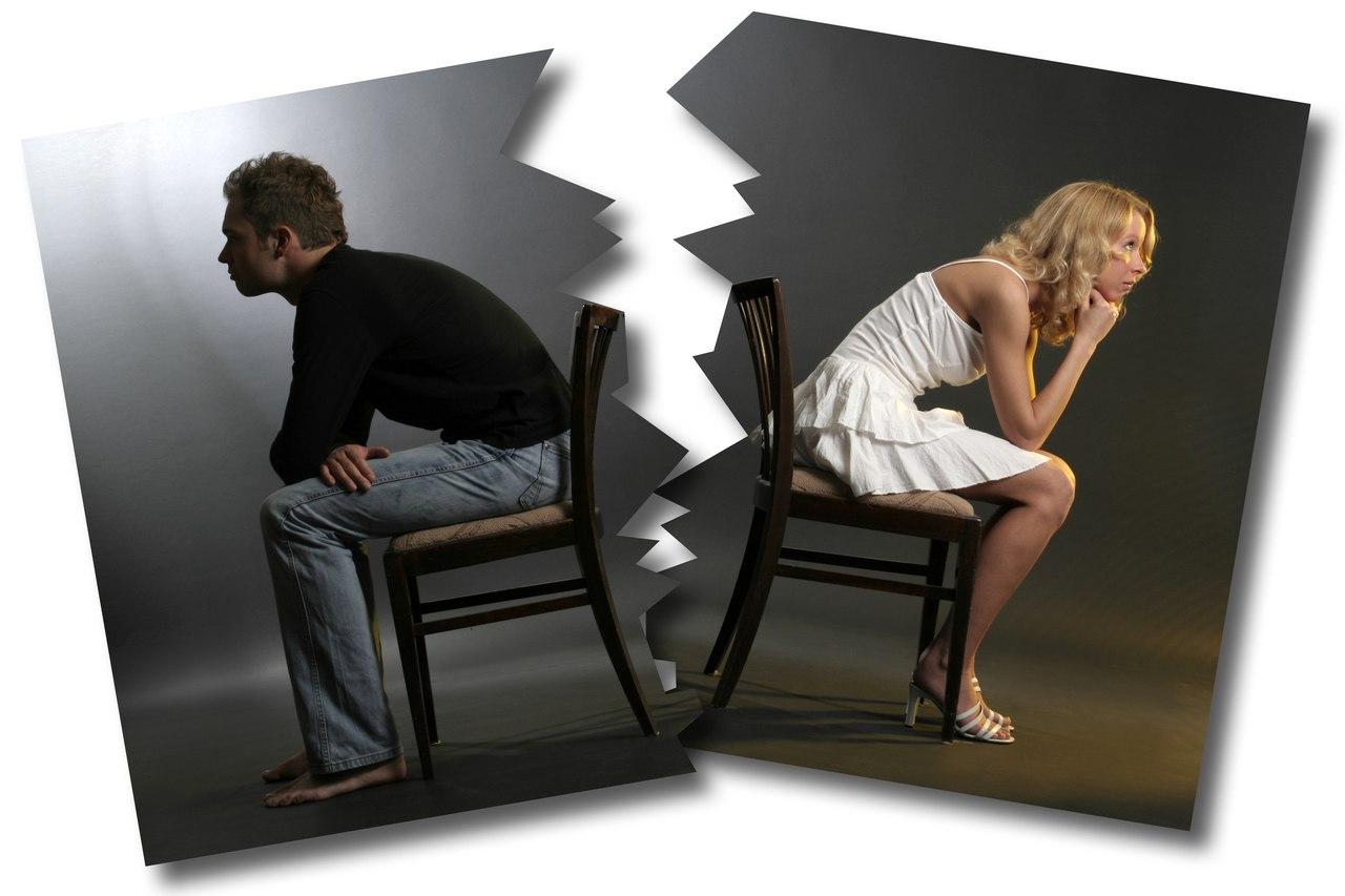 проблема в браке